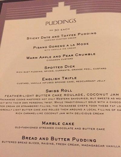 Majestic - pudding menu
